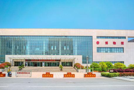 Xinyang Museum