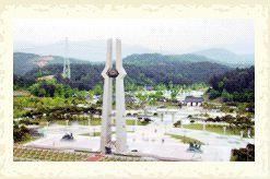 5·18 기념공원
