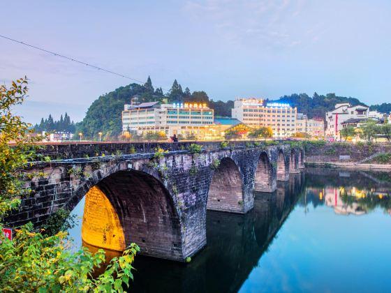 Tunxi Old Bridge