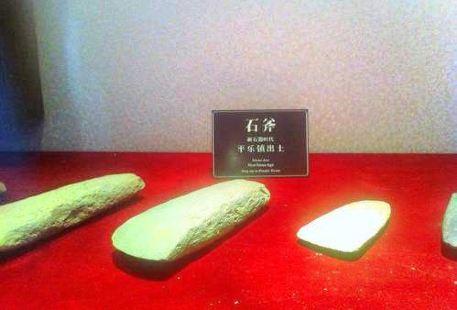 Shifangtang Qiongyao Ruins Museum