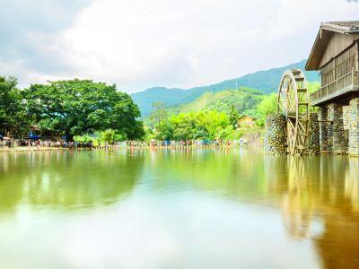 Yunshuiyu Scenic Area