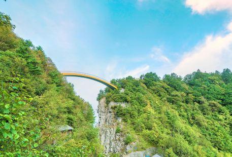 Tianyan Scenic Spot