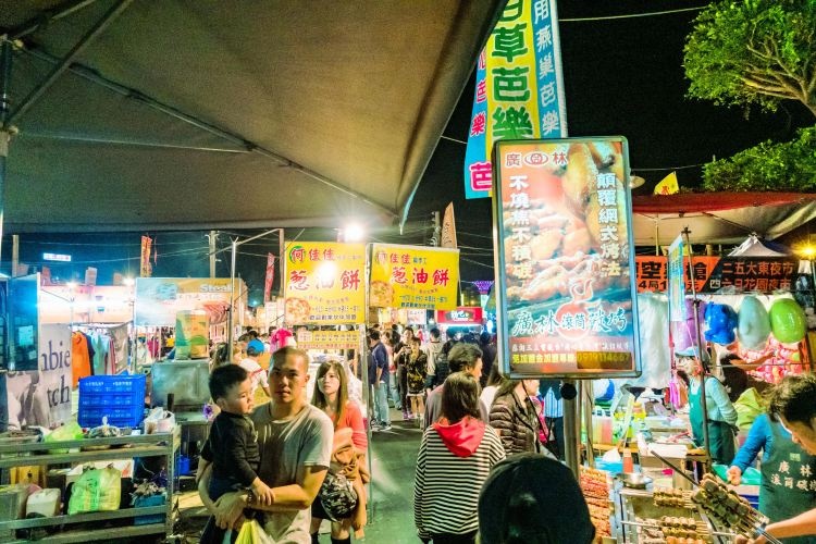 Garden Night Market