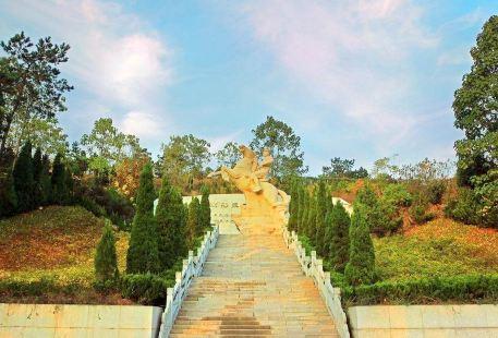 Hubei-Henan Border Region Revolutionary Martyrs Cemetery