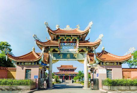 Xianying Palace