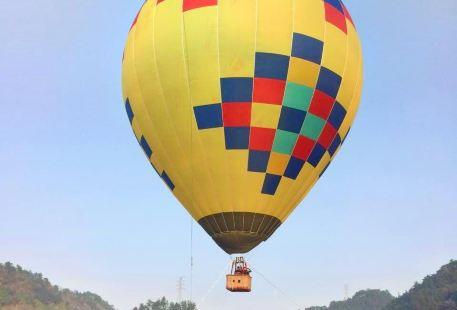 Tianji Hot Air Balloons