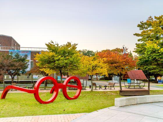 한국교육자료박물관