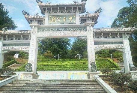 Zijin Park