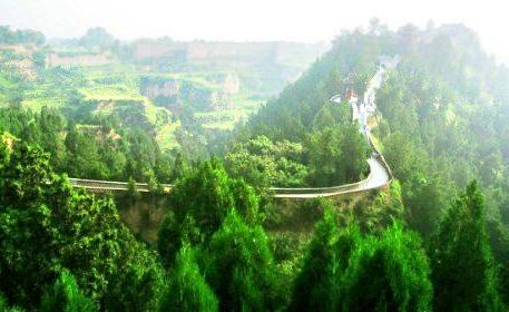 Fu Mountain Sceneic Area