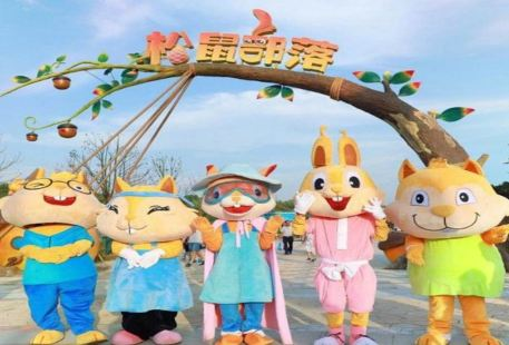 Wuhan Squirrel Tribe Forest Holiday Park