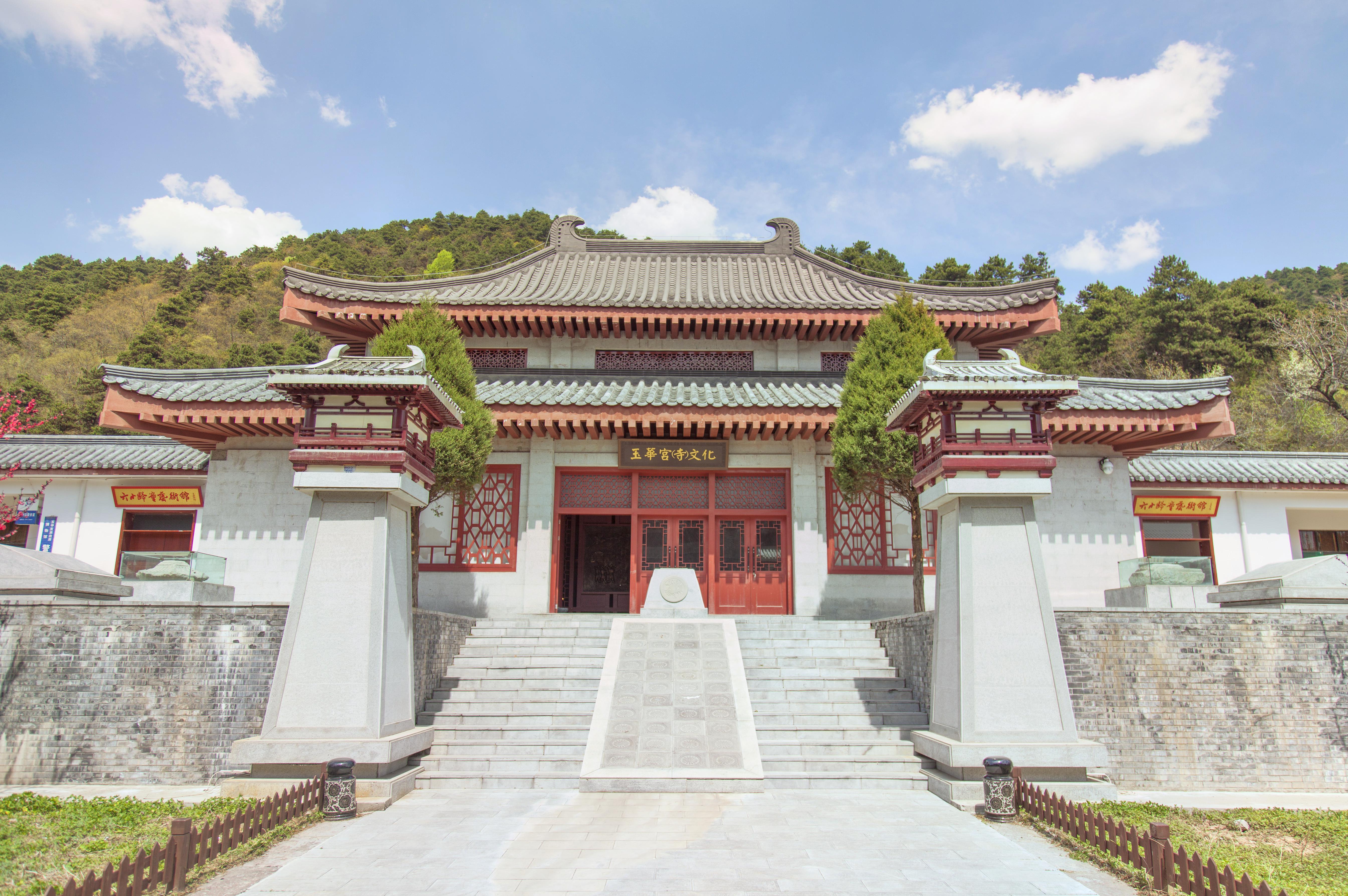 Yuhua Palace
