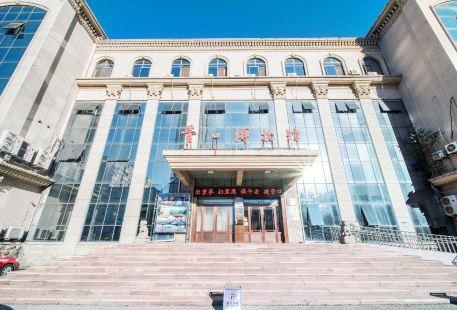 Yingkou Museum