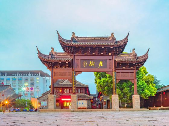Taizhou Old Street