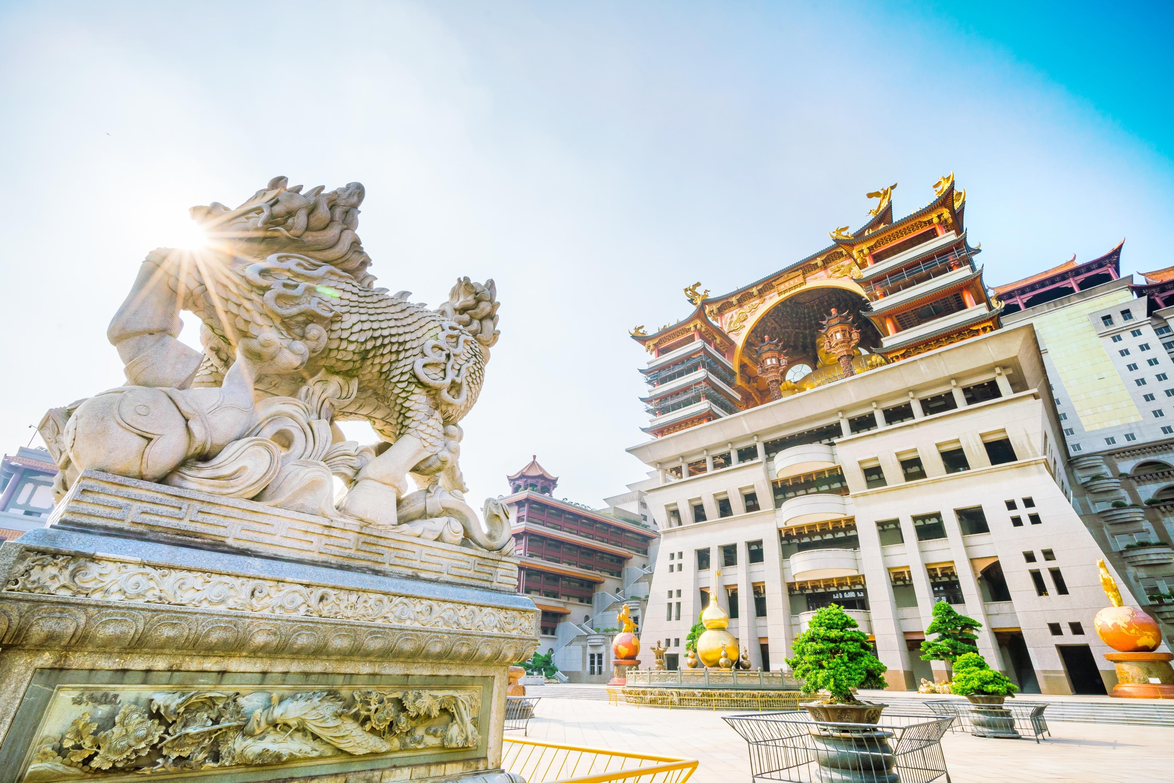 Yuntian Cultural Town