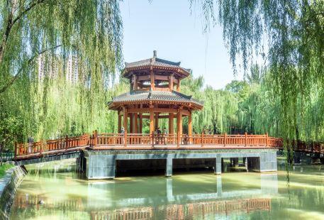 Changle Park
