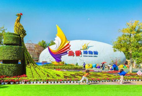 Shenzhou Bird Garden