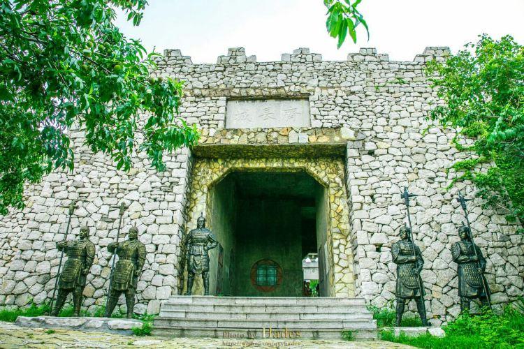 Yuanshan National Forest Park2