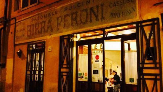 Birra Peroni
