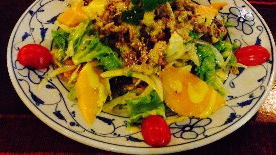 Mam Restaurant