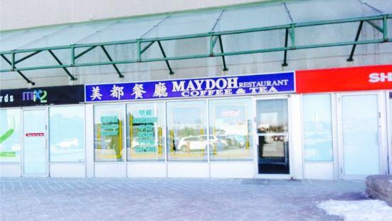 Maydoh Restaurant
