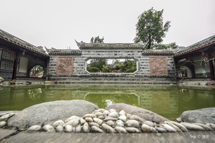 신창 마을3