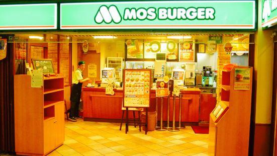 Mos Burger Abechika