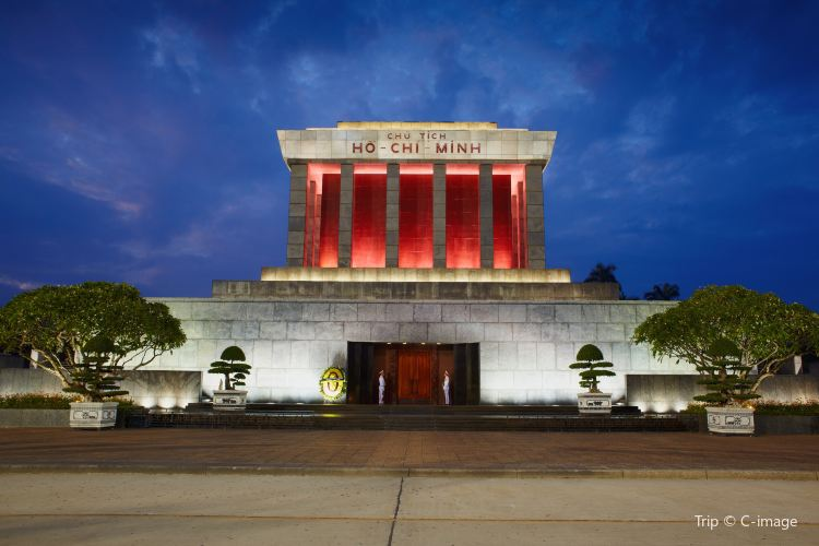 Ho Chi Minh Mausoleum1