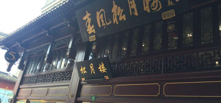 Chun Feng Song Yue Lou(Chenghuangmiaodian)1