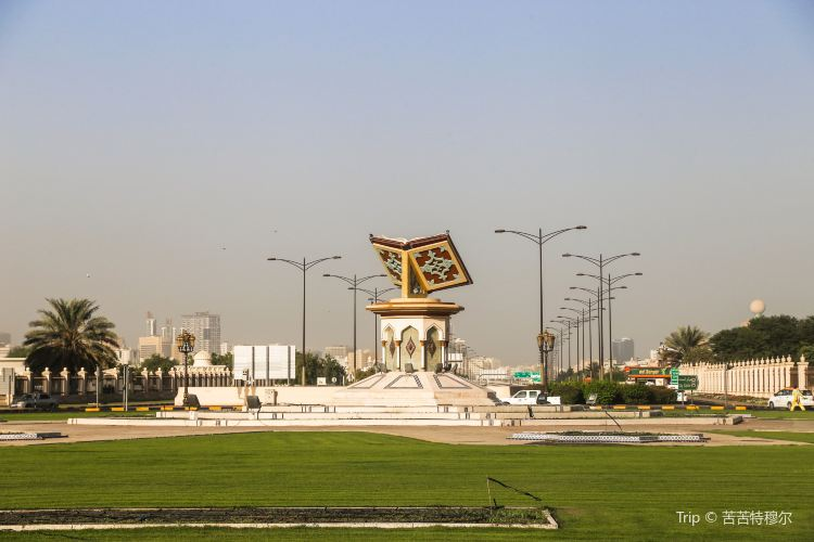 Culture Square of Sharjah1