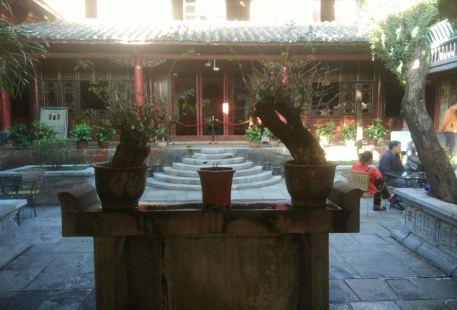 Longxi Shizu Manor