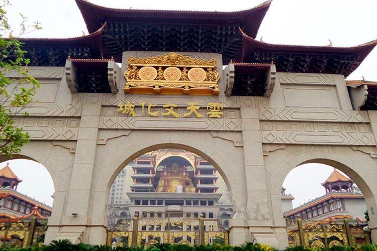 Yuntian Cultural Town1