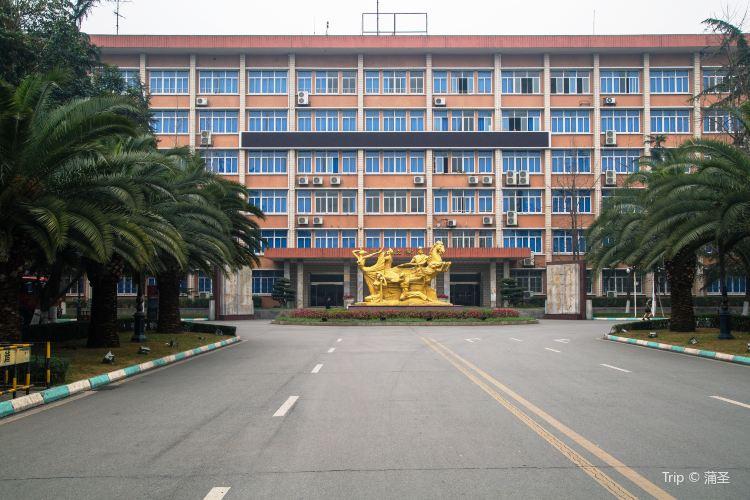 서남민족대학1