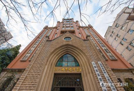 Sanyi International Church