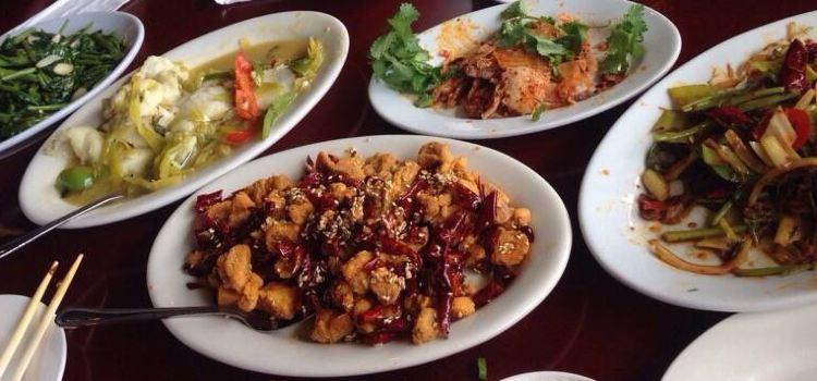 Chuan Lu Garden3
