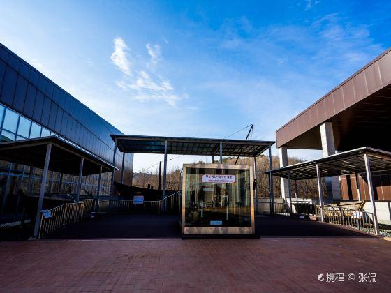 DMZ박물관