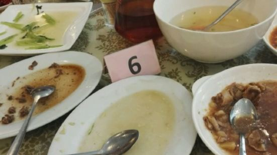 中信酒店中餐部