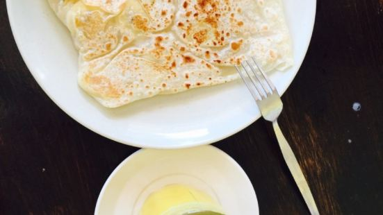 Restoran Arif