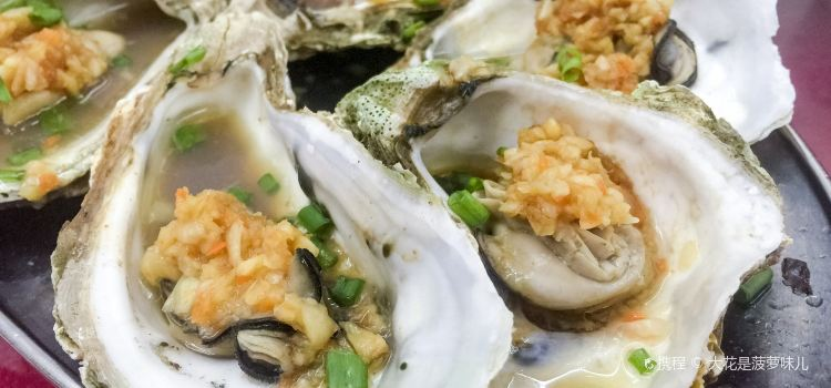 Wu Xiaopang Seafood Processing Shop1