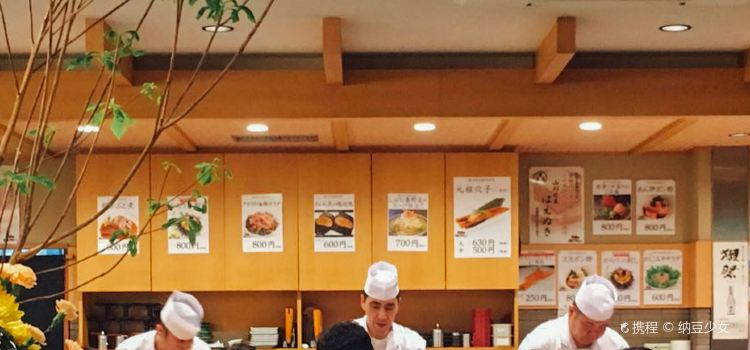 Sushi no Midori Ginza2