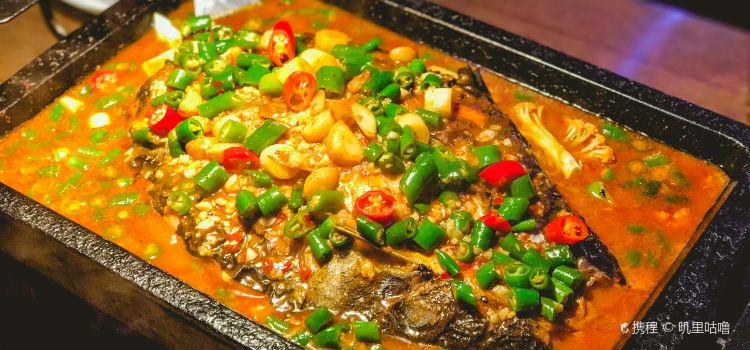 Lu Yu ( Qingdao The Mixc )