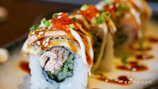San Duo Wu Japanese Cuisine