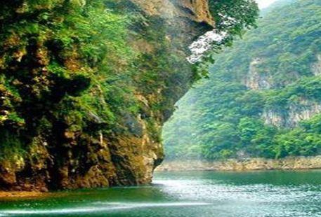 Wuyanghe River Scenic Resort