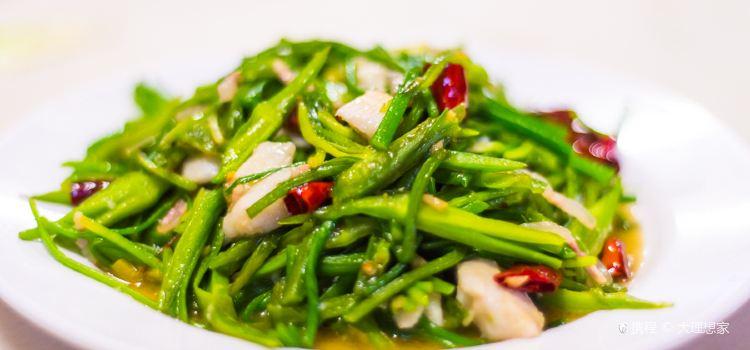 Mei Zi Jing Restaurant1