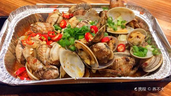 Ke Chuan BBQ Restaurant ( Yin Zhou Main Branch)