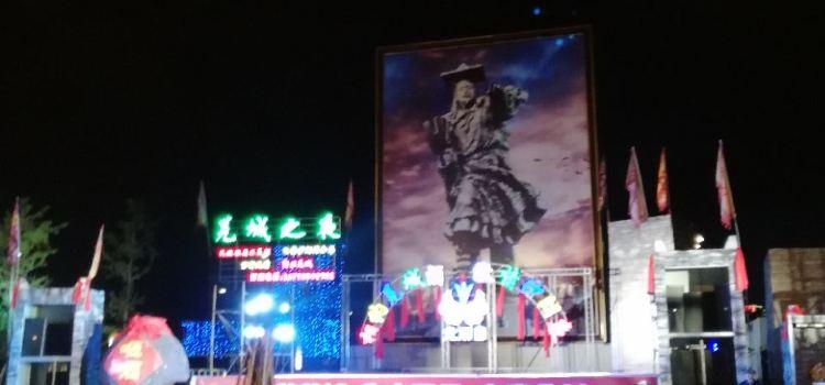 愛達樂(北川巴拿恰店)1