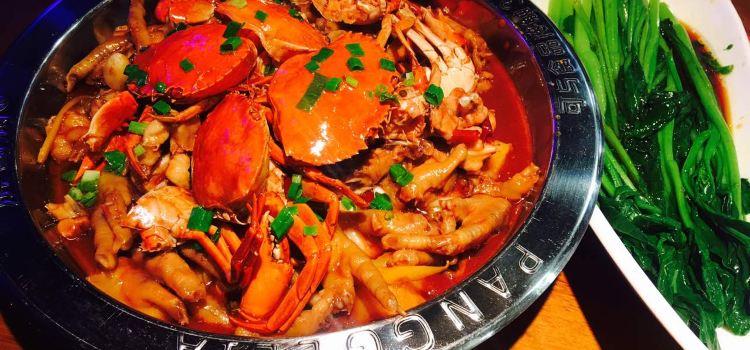 胖哥倆肉蟹煲(奉化銀泰城店)2