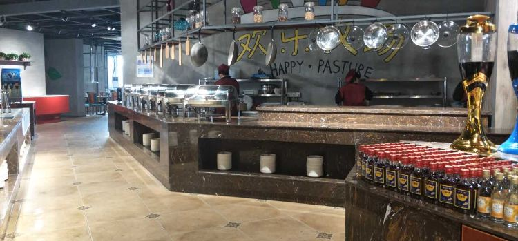 歡樂牧場烤肉火鍋2