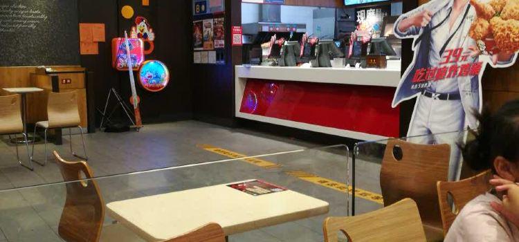 肯德基甜品站(府前店)2
