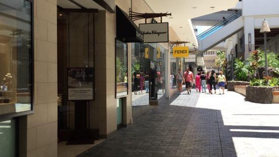 星巴克(ala moanakeeaumoku street)