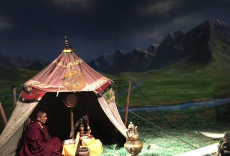 Yak Museum of Tibet